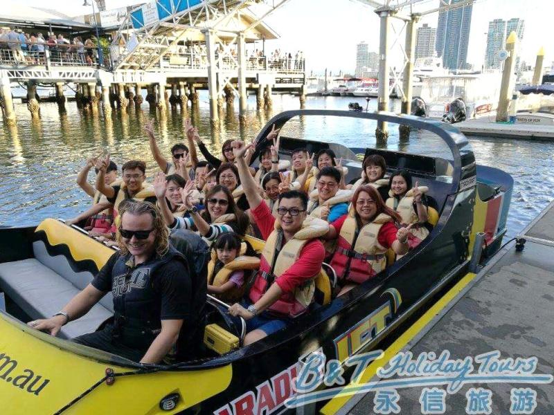 Gold Coast IMG_1356