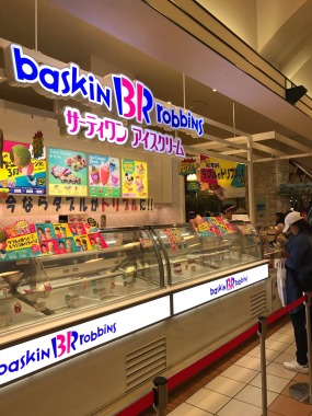 And of course, Baskin Robbins!