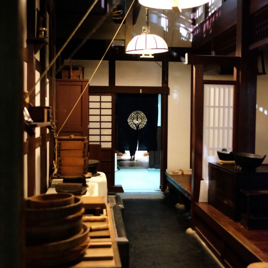 Inside the home of a traditional Japanese kitchen in the Edo Period.