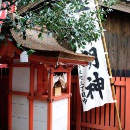 A small Shinto shrine.