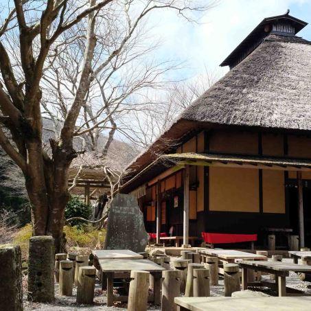 Exterior view of the Amazake Chaya teahouse.