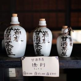 Hakone_Japan_Amazake Chaya_Sharingourtravelstories_9871