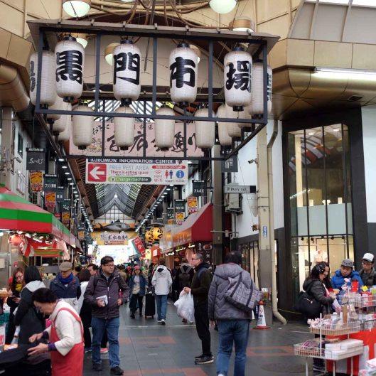 Kuromon Ichiba Market. 'Kuro' means black and 'mon' means gate.