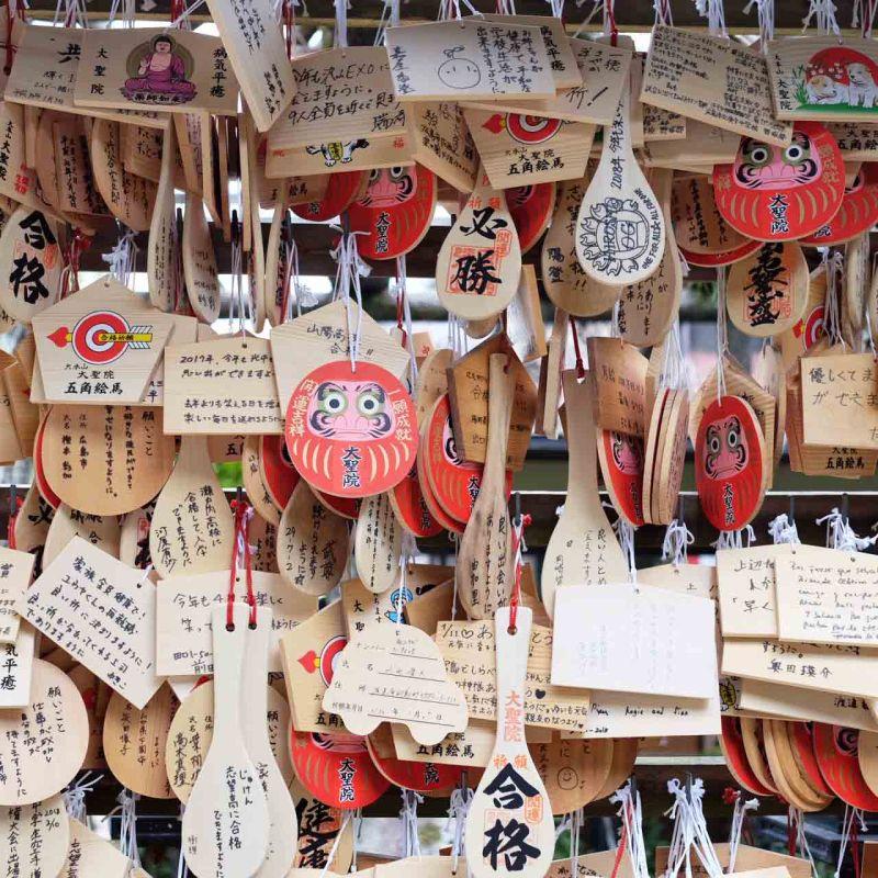 Miyajima_Floating Tori_Japan_Sharingourtravelstories_0009
