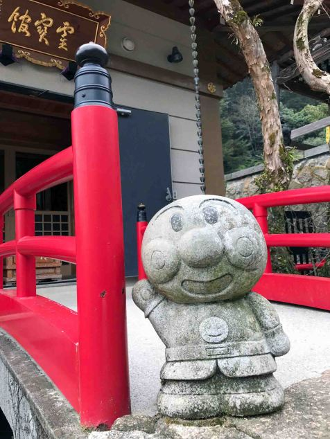 Spotted this cute anime statue in the temple complex. Really.