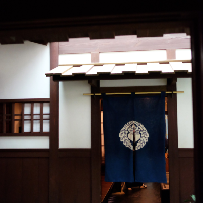 A traditional Japanese entrance.