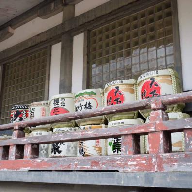 Traditional Japanese food storage