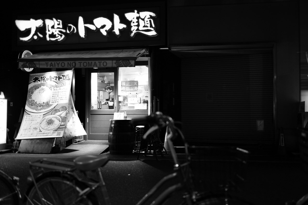 Osaka_Japan_Sharingourtravelstories_0078