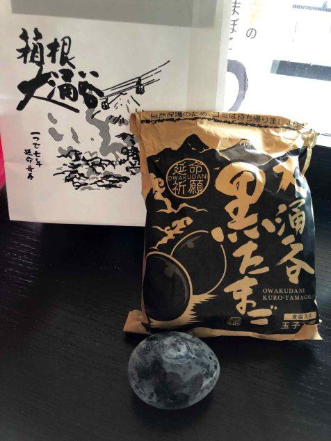 500 yen for 5 kuro-tamago (Photo credit: Yvonne Z.).
