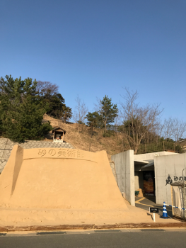 Unfortunately, the Sand Museum was closed when I visited :(((