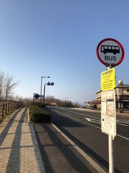 """Alight at at """"Kodomo no kuni"""" stop. The bus stop is not very prominent, so, keep a lookout for it. Cross the road to the opposite side of the road to hop on the bus to return back to Tottori train station. Last bus runs shortly after 6PM."""